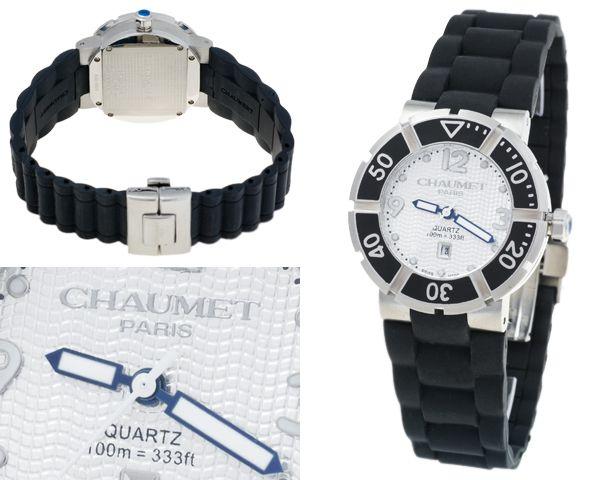 Женские часы Chaumet  №N0839-1