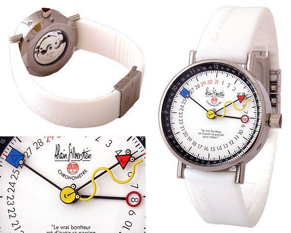 Унисекс часы Alain Silberstein  №MX0844
