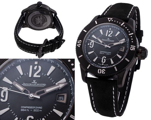Мужские часы Jaeger-LeCoultre  №N2522