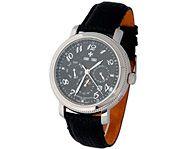 Копия часов Vacheron Constantin Модель №MX0299