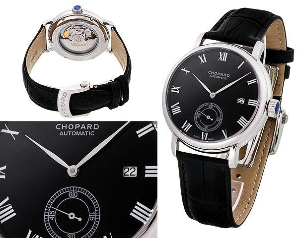 Мужские часы Chopard  №MX3230