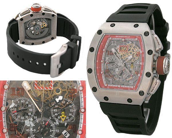 Мужские часы Richard Mille  №N0244