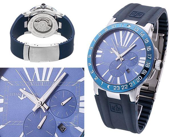 Мужские часы Ulysse Nardin  №MX3087