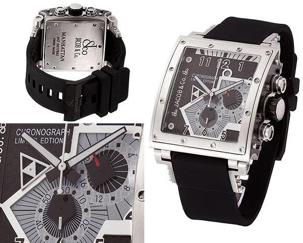 Мужские часы Jacob&Co  №MX3100