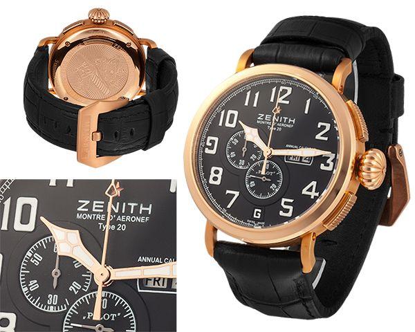 Копия часов Zenith  №N2626