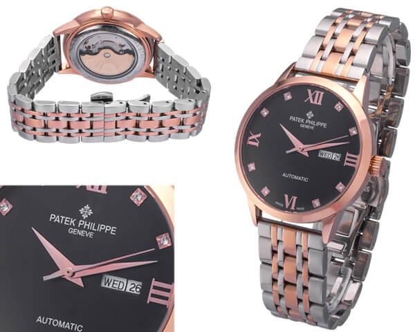 Унисекс часы Patek Philippe  №N2705
