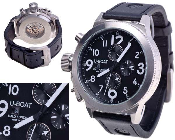 Копия часов U-BOAT  №MX0913