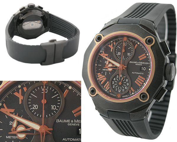 Мужские часы Baume & Mercier  №N0272