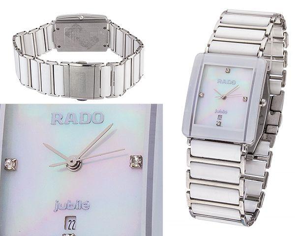 Женские часы Rado  №MX3003
