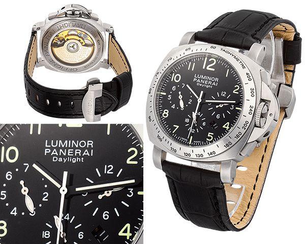 Копия часов Panerai  №MX3129