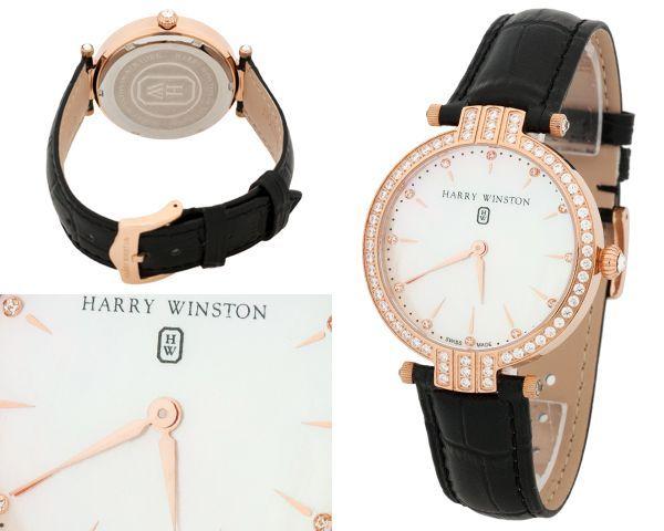 Женские часы Harry Winston  №N2307