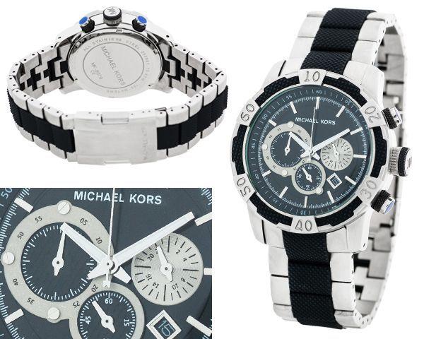 Часы Michael Kors - Оригинал  №N2181