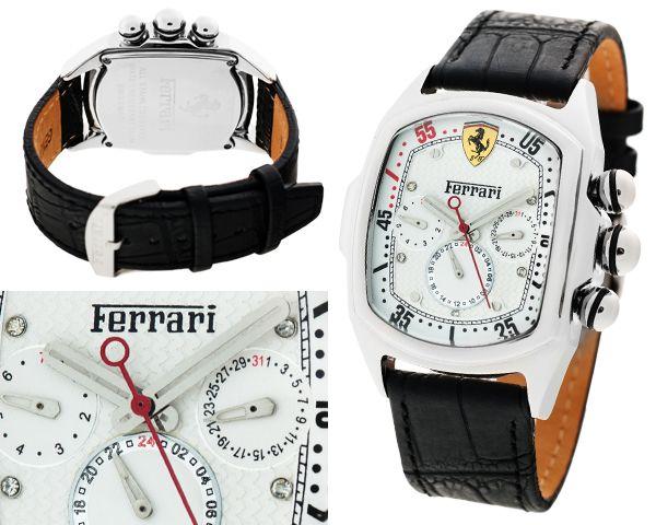 Копия часов Ferrari  №MX2386