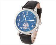 Мужские часы Vacheron Constantin Модель №M4520