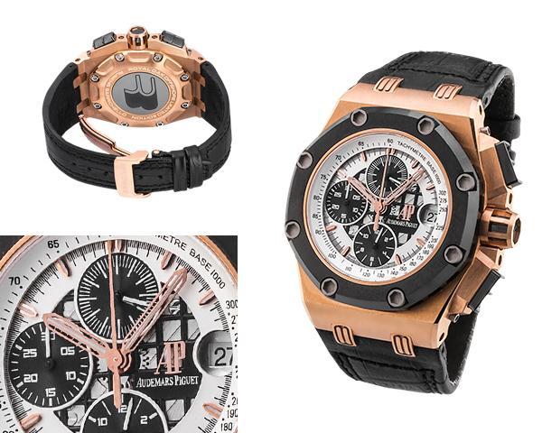 Мужские часы Audemars Piguet  №N2669