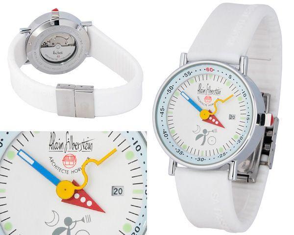 Унисекс часы Alain Silberstein  №N0416