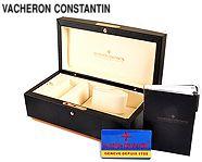 Коробка для часов Vacheron Constantin Модель №1044