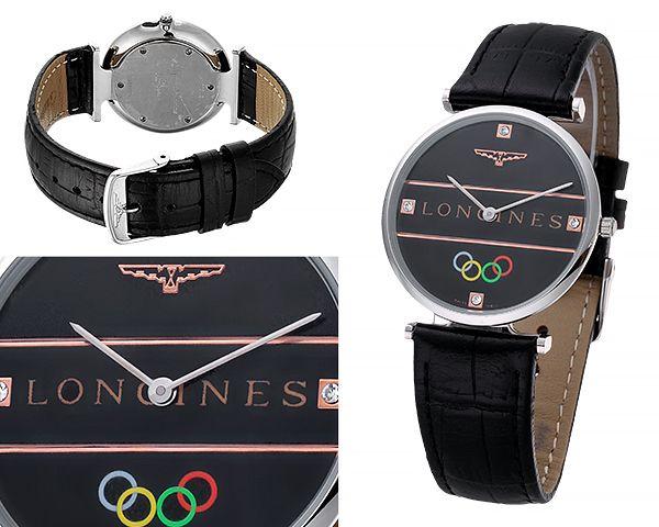 Унисекс часы Longines  №MX3045