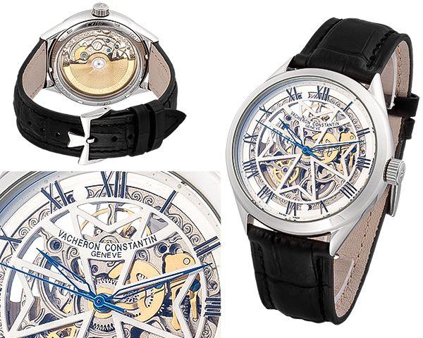 Мужские часы Vacheron Constantin  №MX3172