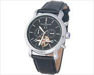 Мужские часы Vacheron Constantin Модель №M4368
