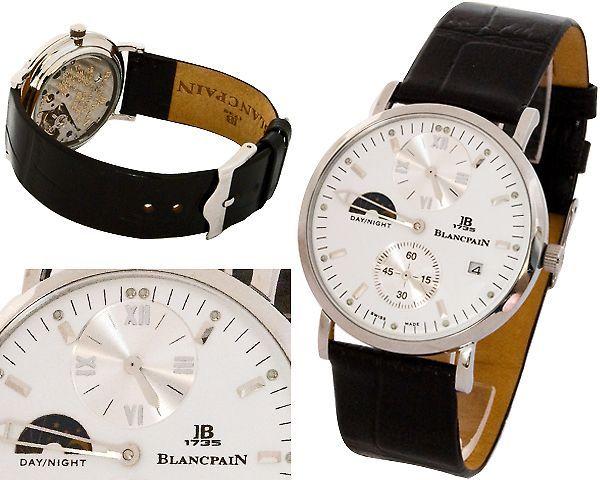Мужские часы Blancpain  №N0012