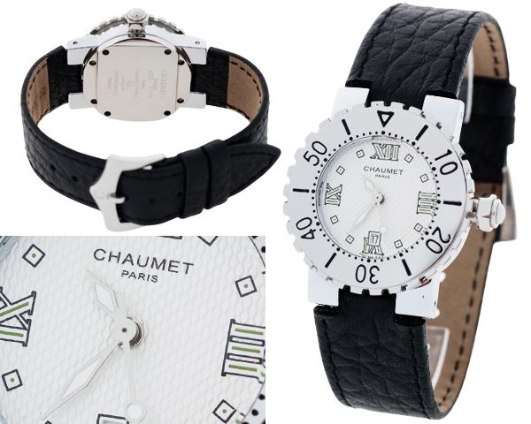Женские часы Chaumet  №MX2659