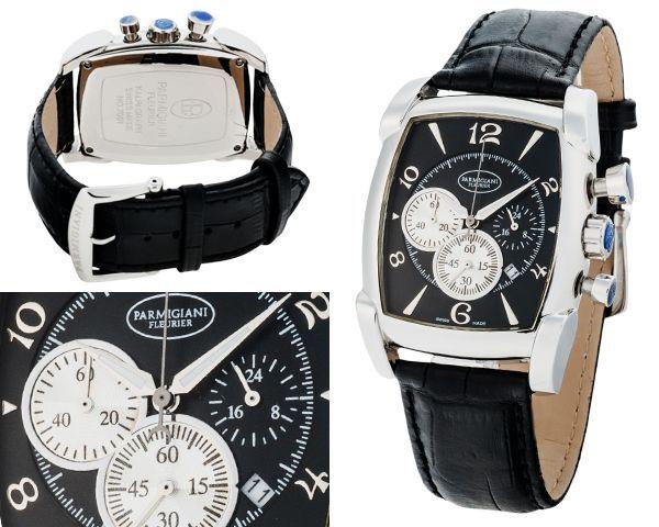 Копия часов Parmigiani Fleurier  №N1686