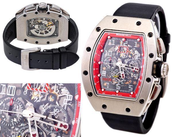 Мужские часы Richard Mille  №MX0914