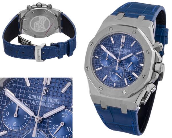 Мужские часы Audemars Piguet  №N2680