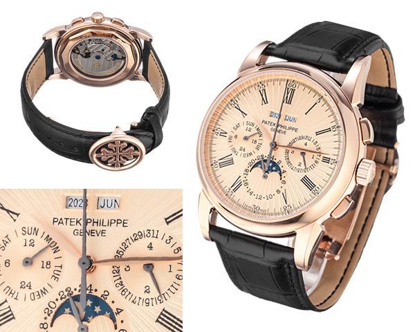 Мужские часы Patek Philippe  №MX3353