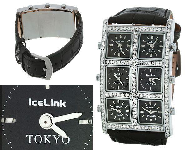 Унисекс часы IceLink  №MX1527