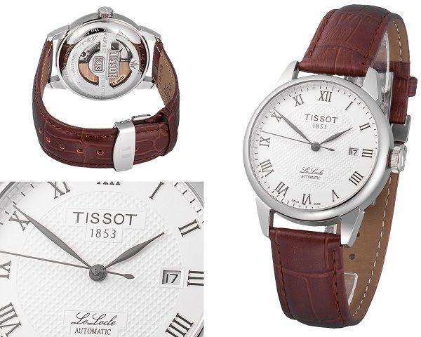 Копия часов Tissot  №MX3246