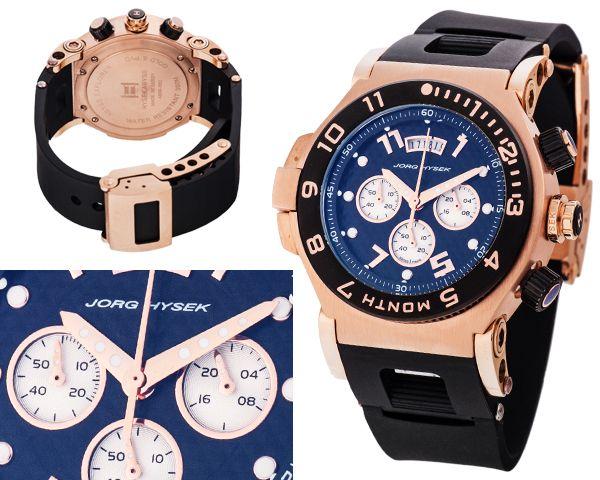 Мужские часы Hysek  №MX2218