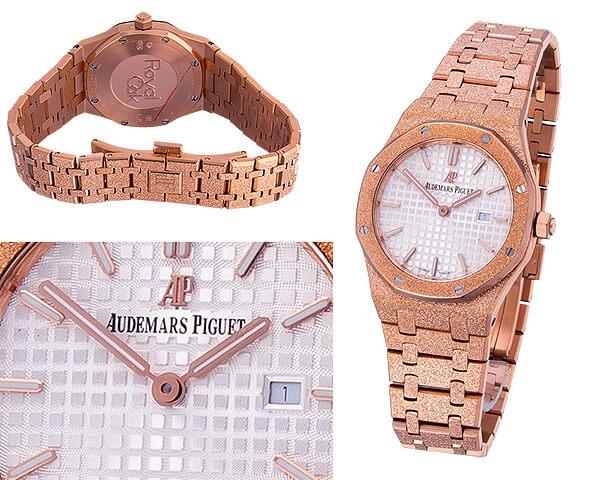 Женские часы Audemars Piguet  №MX3422