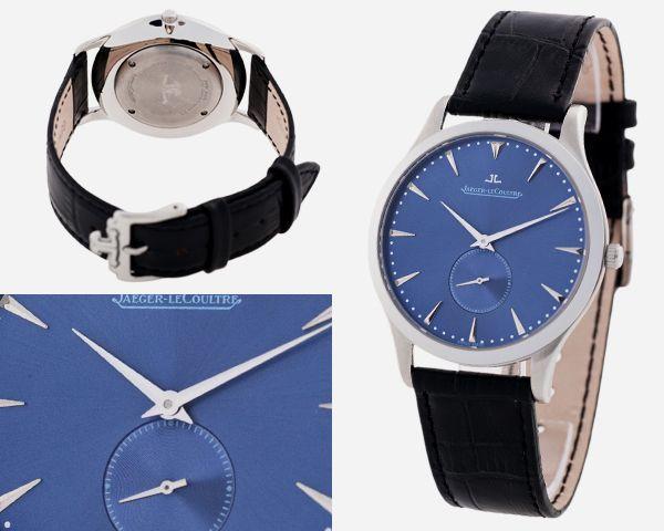 Мужские часы Jaeger-LeCoultre  №N2415