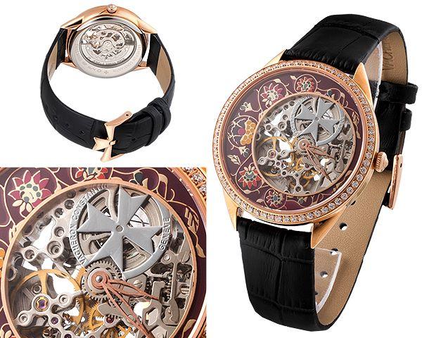 Женские часы Vacheron Constantin  №N2557
