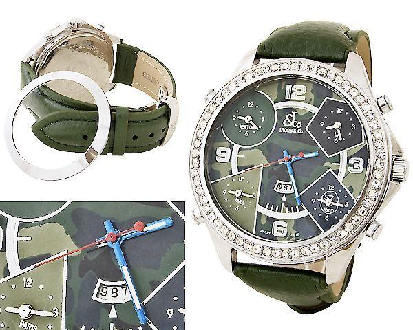 Унисекс часы Jacob&Co  №S0137