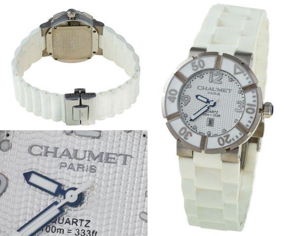 Женские часы Chaumet  №N0855