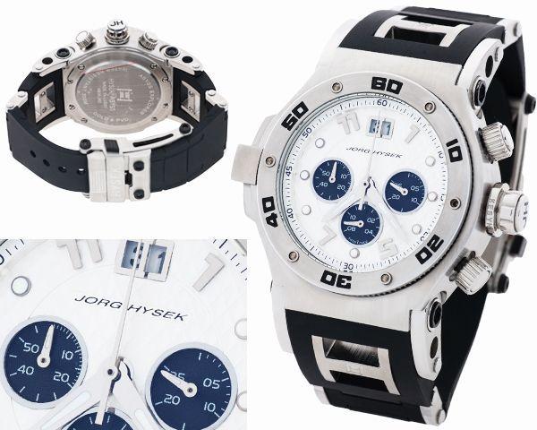 Мужские часы Hysek  №MX2565