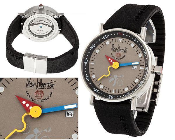 Унисекс часы Alain Silberstein  №MX2877