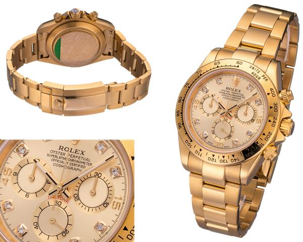 Мужские часы Rolex  №MX3513