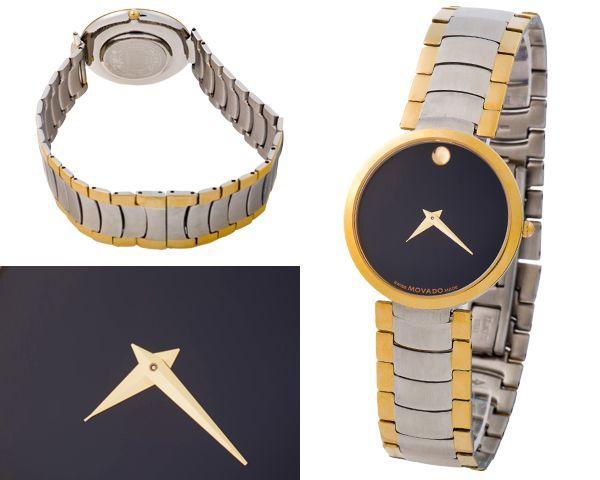 Унисекс часы Movado  №MX1763