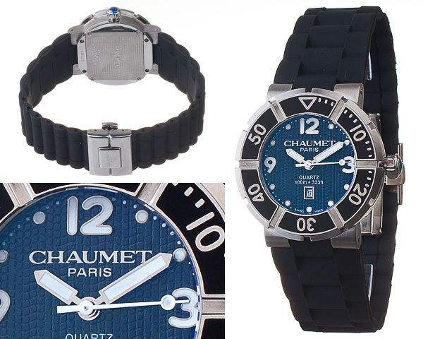 Унисекс часы Chaumet  №MX1237