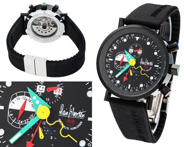 Мужские часы Alain Silberstein  №MX2143