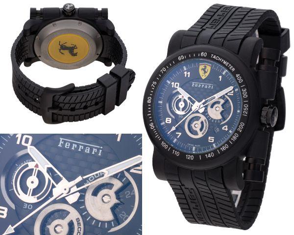 Копия часов Ferrari  №N1513