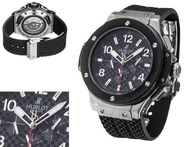 Мужские часы Hublot  №MX3664