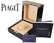 Коробка для часов Piaget Модель №1034