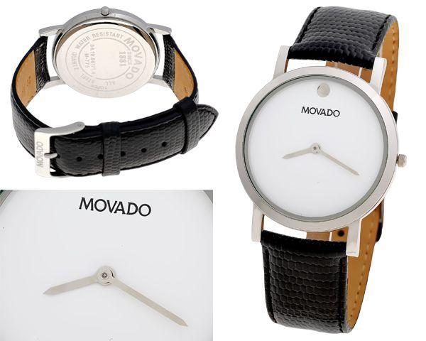 Унисекс часы Movado  №MX1042