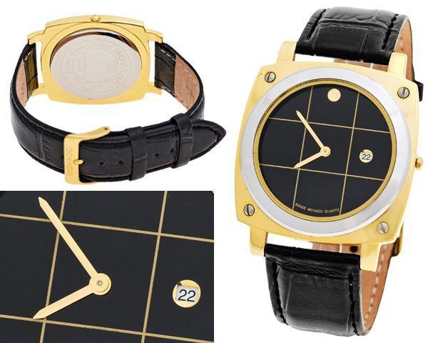 Мужские часы Movado  №MX1049