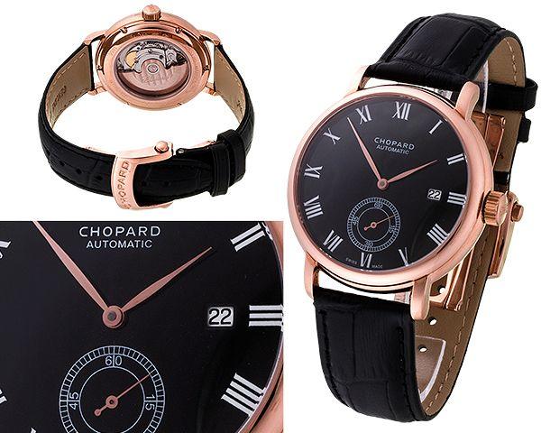 Мужские часы Chopard  №MX3231